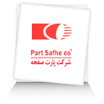 part-safhe